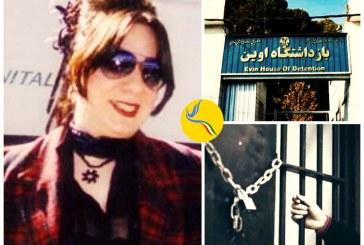 گزارشی از وضعیت رویا صابرینوبخت؛ پنج سال حبس به اتهام شهروند-خبرنگاری