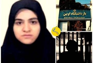 ریحانه حاج ابراهیم دباغ؛ پانزده سال حبس به اتهام محاربه/ محرومیت از حق مرخصی