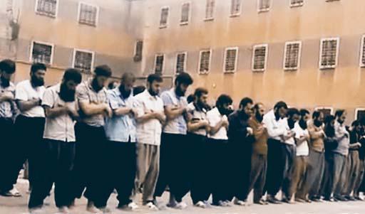 احراز هویت یازده تن از زندانیان سنی مذهب محکوم به اعدام در زندان رجایی شهر