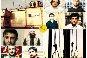 احضار و تهدید نزدیک به ۴۰۰ تن از شهروندان کردستان و سیستان و بلوچستان جهت سکوت در برابر اعدامها