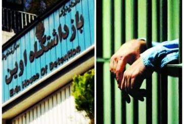 گزارشی از وضعیت مصطفی رحیمبصیری؛ ده سال زندان در شرایط وخیم جسمی