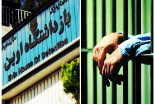 امید شاهمرادی در اعتصاب غذا و دارو به سر می برد