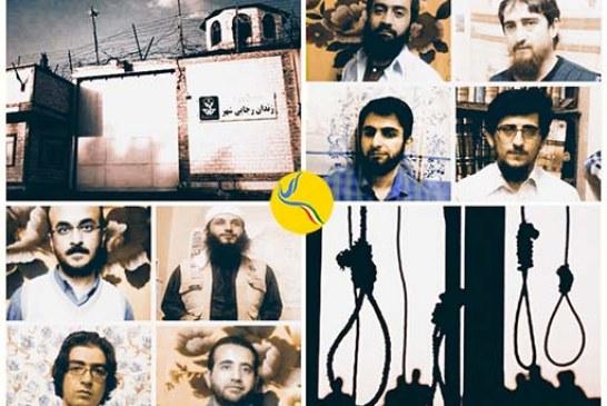 """علت فوت زندانیان سنیمذهب اعدامشده در رجاییشهر """"بیماری تنفسی"""" اعلام شد/ اسناد"""