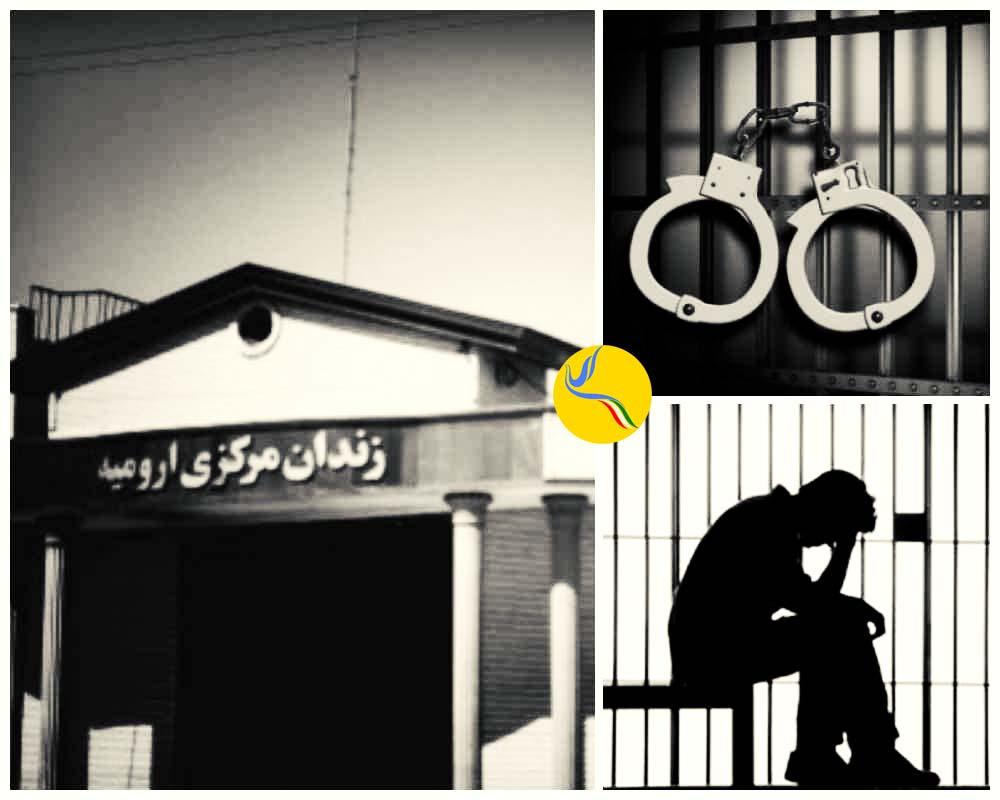 انتقال چهار شهروند بوکانی به زندان ارومیه