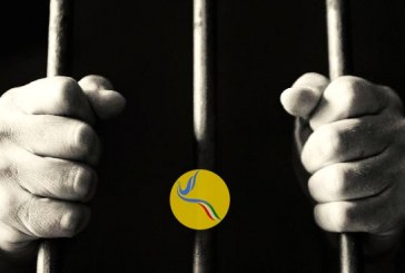 گزارشی از وضعیت سعید شاه قلعه؛ زندانی سیاسی محکوم به حبس ابد