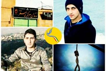 اعدام سه زندانی در زندان مرکزی سقز