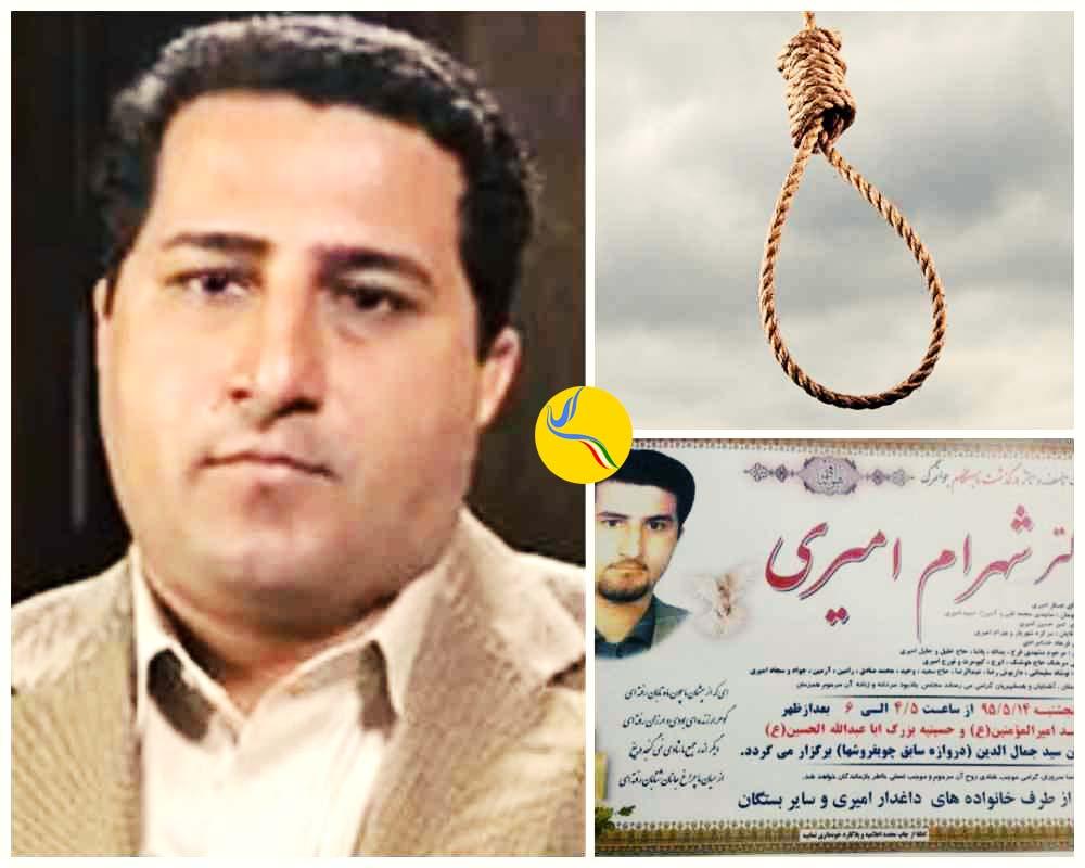 شهرام امیری، پژوهشگر اتمی ایرانی، اعدام شد