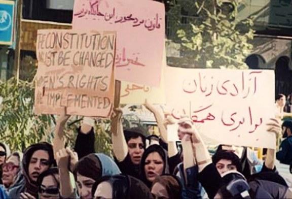 ایران در قعر جدول شکاف جنسیتی؛ بررسی عوامل و راهکار ها