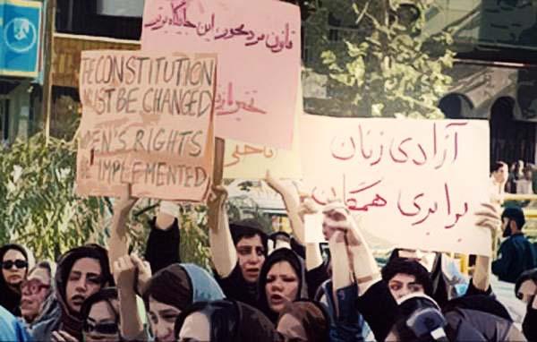 تنزل جایگاه ایران از نظر میزان شکاف جنسیتی از رتبه ۱۱۵ به ۱۴۱ در میان ۱۴۷ کشور در ۱۰ سال گذشته