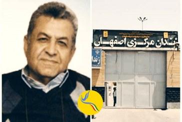 صبا گلشن با پایان مرخصی درمانی به زندان اصفهان بازگشت