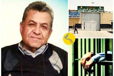 گزارشی از وضعیت صبا گلشن، شهروند بهایی محبوس در زندان اصفهان