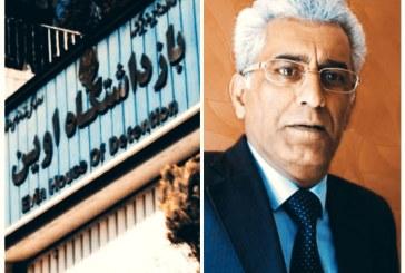 صبری حسنپور به بهداری زندان اوین منتقل شد