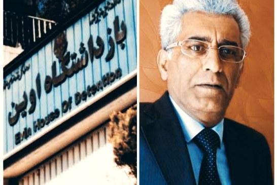 برگزاری دادگاه برای صبری حسنپور، زندانی سیاسی بند هشت اوین