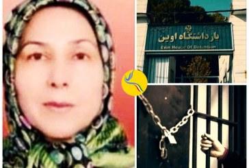 گزارشی از وضعیت صدیقه مرادی، زندانی سیاسی با اتهام محاربه در زندان اوین