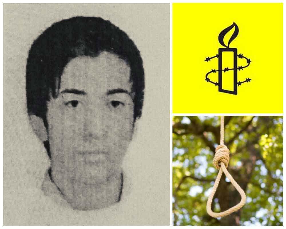 عفو بینالملل: «اعدام علیرضا تاجیکی 'بیشرمانه' بود»