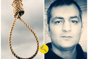 اعدام یک بیگناه/ علیرضا مددپور در خطر اجرای حکم اعدام قرار دارد