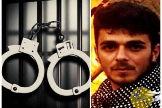 بازداشت یک شهروند در پاوه از سوی نیروهای امنیتی