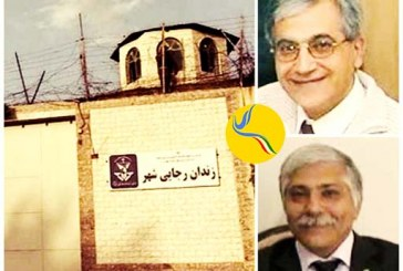 گزارشی از وضعیت فرهاد و فؤاد فهندژ، برادران بهایی محبوس در زندان رجایی شهر