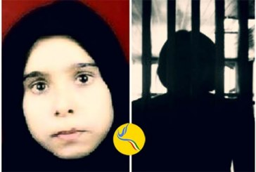 گزارشی از آخرین وضعیت فهیمه اسماعیلی، زندانی سیاسی متهم به محاربه در زندان یاسوج