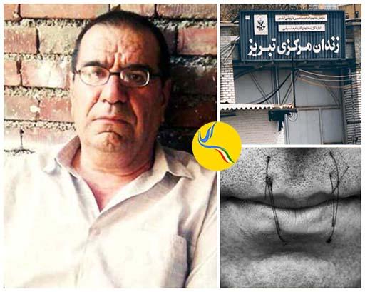 محمد امین آگوشی؛ دوختن لب ها و اعتصاب غذا/ انتقال به انفرادی