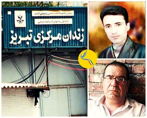 پایان اعتصاب غذای دو زندانی امنیتی در زندان تبریز