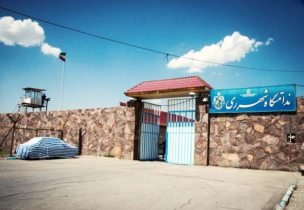 ۱۰ زندانی زن ندامتگاه شهرری به همراه کودکان زیر دو سال خود تحمل حبس میکنند