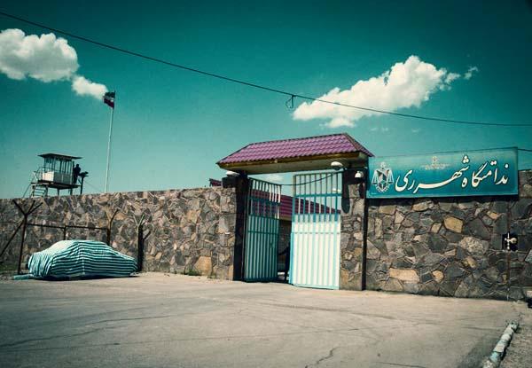 مرگ یک زندانی در ندامتگاه زنان شهرری به دلیل عدم رسیدگی درمانی