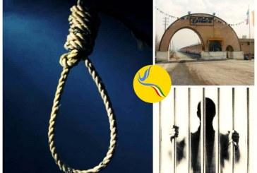 زندان مرکزی کرج؛ انتقال دستکم چهار زندانی به سلول انفرادی برای اجرای حکم اعدام