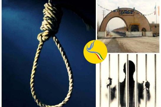 زندان مرکزی کرج؛ انتقال شش زندانی محکوم به اعدام به سلول انفرادی جهت اجرای حکم