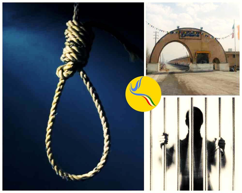 انتقال دستکم دوازده زندانی به سلول انفرادی ندامتگاه مرکزی کرج جهت اجرای حکم اعدام