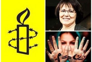 عفو بین الملل: سرکوب فعالین حقوق زنان در ایران تشدید شده است