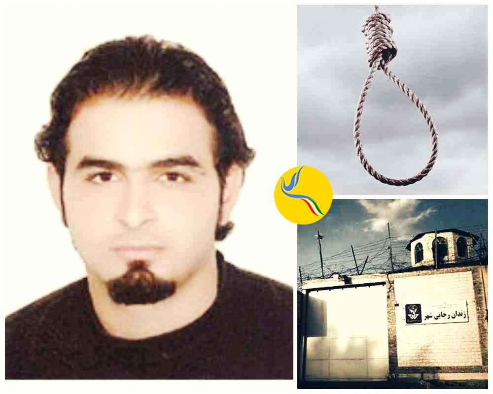 شش سال زیرتیغ اعدام؛ گزارشی از وضعیت هوشنگ رضایی