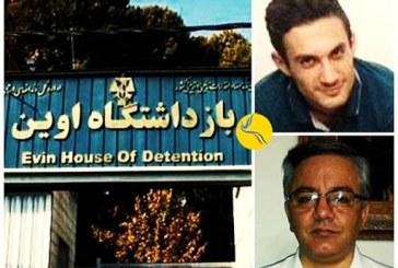 بازداشت دو تن از هواداران عرفان حلقه/ انتقال به زندان اوین