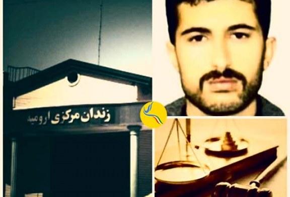 صدور حکم ۱۷ سال حبس برای سه زندانی سیاسی محبوس در زندان ارومیه