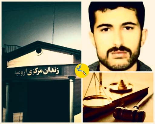 کاهش حکم حبس کمال حسن رمضان از سوی دادگاه ارومیه