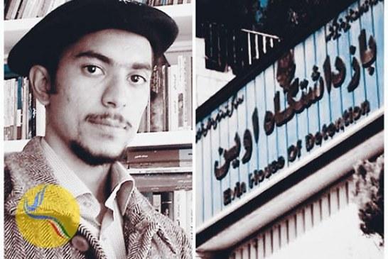 گزارشی از وضعیت یاشار دارالشفا؛ دانشجوی نخبه زندانی