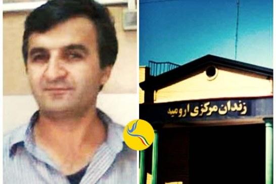 بلاتکلیفی یوسف کاکهممی، زندانی سیاسی، در زندان ارومیه