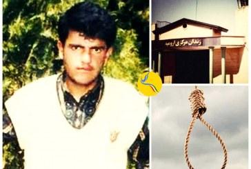 اعدام محمد عبدالهی و پنج تن دیگر در زندان ارومیه ( به روز رسانی شده)