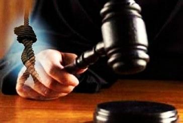 صدور حکم اعدام برای یک متهم