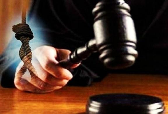 صدور حکم اعدام در ملاعام و شلاق برای متهم بیست ساله