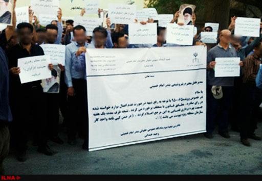 تجمع کارگران قراردادموقت بندر امامخمینی در اعتراض به شرایط مزدی