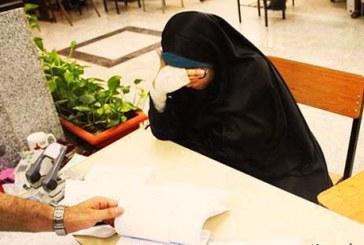 حقوق کارمندان کمیته امداد چقدر است بایگانیها کمیته امداد امام خمینی - حقوق بشر در ایران