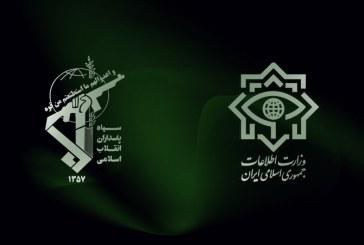 احضار و هتک حرمت روزنامهنگاران در خانههای امن سپاه