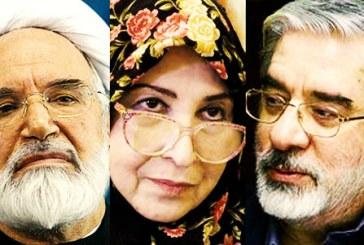 محسنی اژهای: «بر اساس تصمیم شورای عالی امنیت ملی، قرار است حصر باقی بماند»