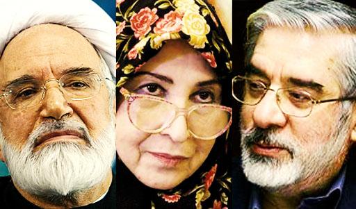 دو هزار روز از حبس غیرقانونی مهدی کروبی، میرحسین موسوی و زهرا رهنورد گذشت