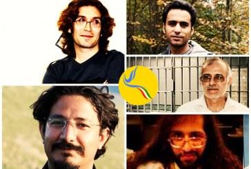 گرامیداشت اعدامیان اهل سنت در زندان اوین برگزار شد