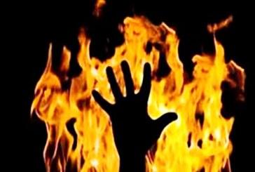 خودسوزی یک زن جوان در شهرستان دیواندره
