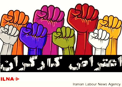 کارگران روزمزد نیبر مجتمع نیشکر هفتتپه تجمع کردند