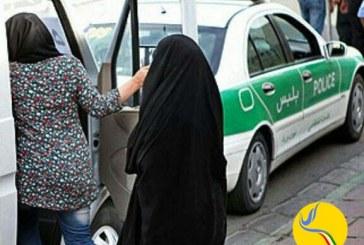 گزارش تصویری از مزاحت نیروی انتظامی برای زنان