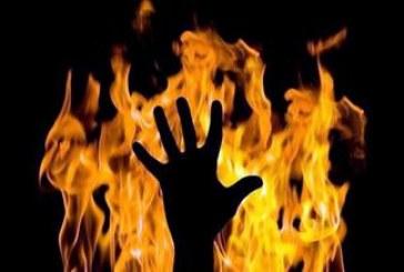 کارگر شانزده ساله زنده در آتش سوخت